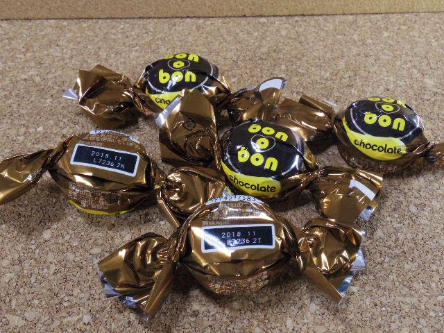 ボノボンチョコクリーム3