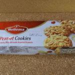 オランダのお菓子:「ヘレマ デリシャスピーナッツクッキー」を食べる!
