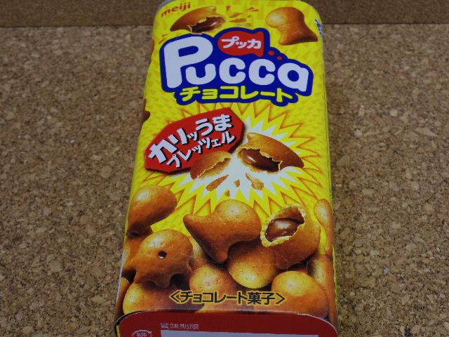 プッカチョコレート1