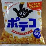 今回のおやつ:東ハトの「ポテコ うましお味」を食べる!