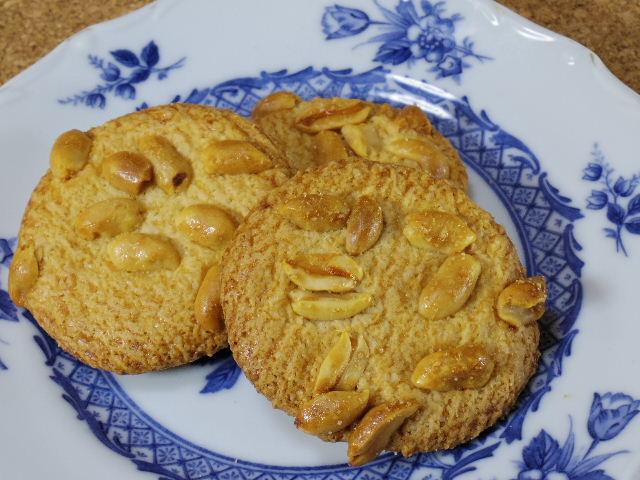 ヘレマ デリシャスピーナッツクッキー3