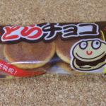 今回のおやつ:やおきんの「どらチョコ」を食べる!