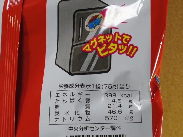 うまい輪たこ焼味6