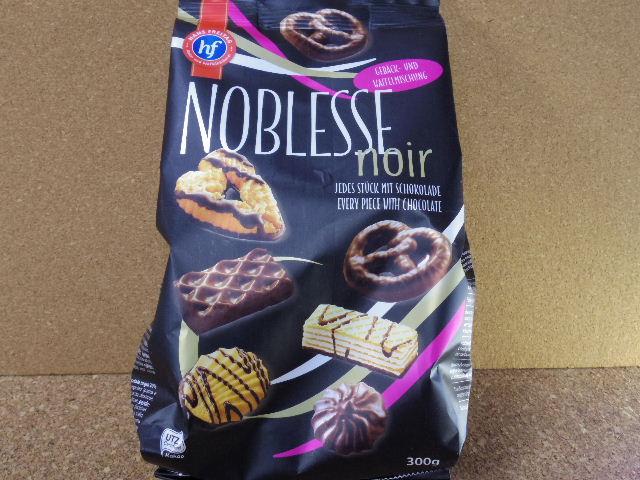 ノブレス1