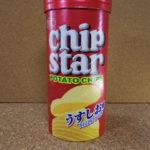 今回のおやつ:YBCの「チップスター うすしお味」を食べる!