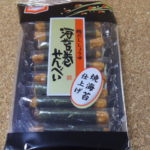 今回のおやつ:亀田製菓の「海苔巻せんべい」を食べる!