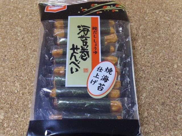 亀田 海苔巻せんべい1