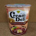 今回のおやつ:「クリームデリ チーズインハンバーグ味」を食べる!