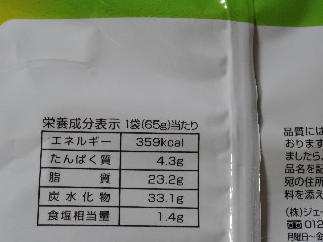 くるッとスナック チーズ味6