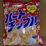 今回のおやつ:リスカの「スーパーハートチップル ニンニク味」を食べる!