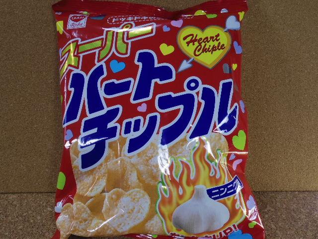 ハートチップル1