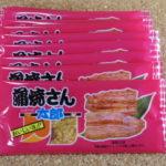 【駄菓子】今回のおやつ:菓道の「蒲焼さん太郎」を食べる!
