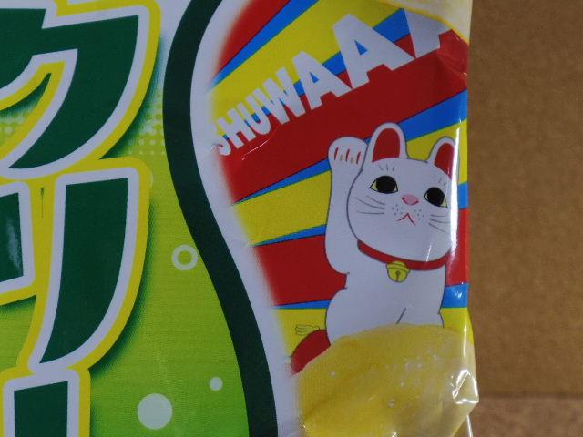 ヤマヨシポテトチップ クリームソーダ味3