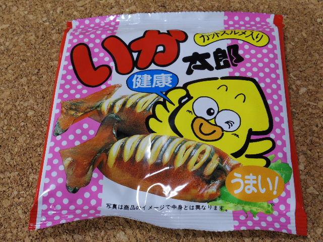 いか太郎01
