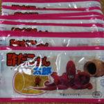 駄菓子:菓道の「酢だこさん太郎」を食べる!