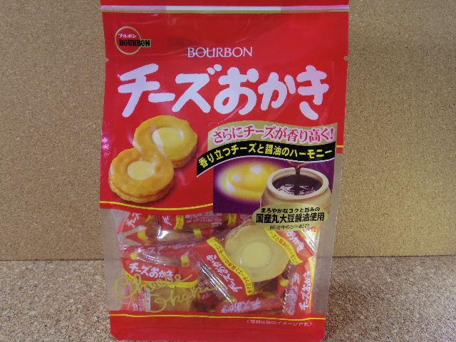 チーズおかき01