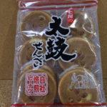 今回のおやつ:七尾製菓の「太鼓せんべい」を食べる!