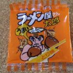 今回のおやつ:菓道の「ラーメン屋さん太郎」を食べる!