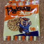 今回のおやつ:菓道の「やきそば屋さん太郎」を食べる!