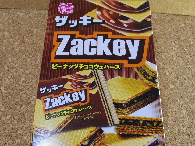ザッキー02
