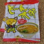 今回のおやつ:菓道の「どーん太郎」を食べる!