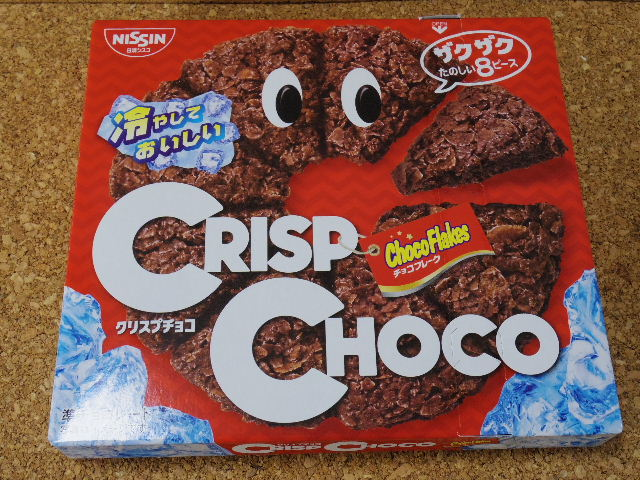 チョコクリスプ01
