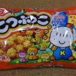 今回のおやつ:亀田製菓の「こつぶっこ」を食べる!