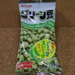 今回のおやつ:春日井製菓の「グリーン豆」を食べる!