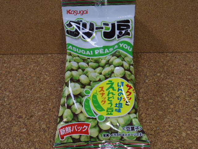 春日井グリーン豆01