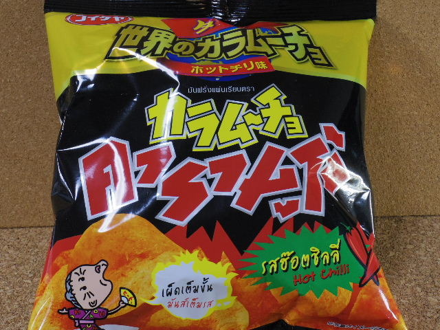 タイのカラムーチョ ホットチリ味01