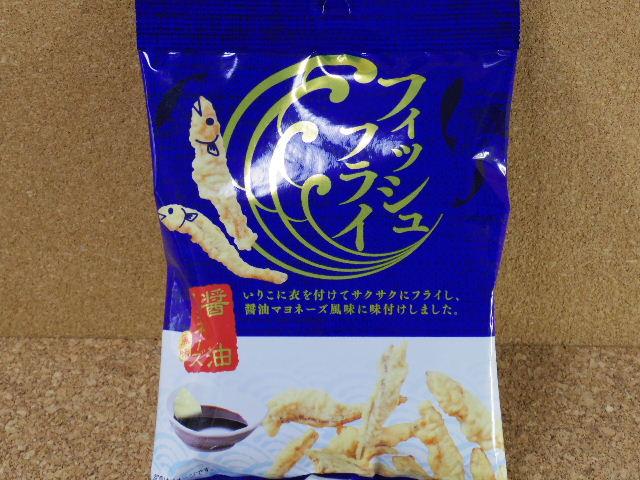 フィッシュフライ醤油マヨネーズ風味01