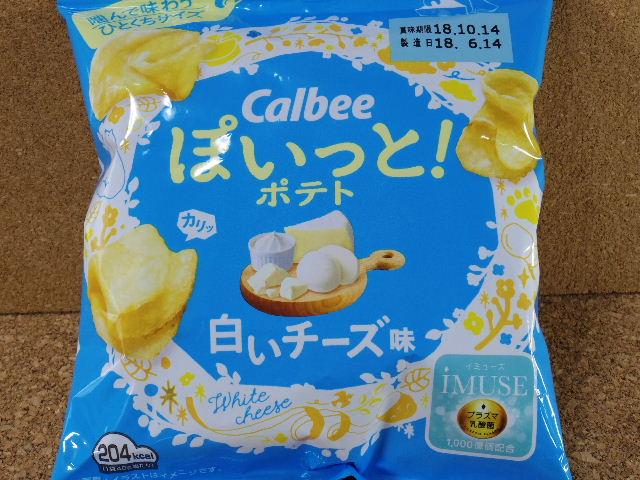 カルビー ぽいっとポテト白いチーズ味01