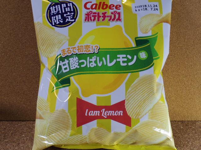 カルビー 甘酸っぱいレモン味001