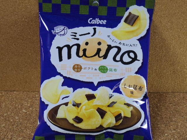 ミーノしお昆布味01