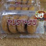 今回のおやつ:ミヤタの「ヤングドーナツ」を食べる!