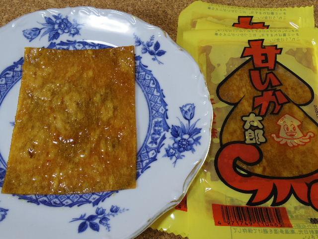 甘いか太郎キムチ味06
