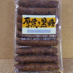 今回のおやつ:大幸製菓の「厚焼き黒糖」を食べる!