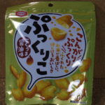 軽さが特徴的:亀田製菓「ぷっくりこ こくうま醤油味」を食べる!
