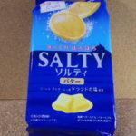 今回のおやつ:東ハトの「ソルティ バター」を食べる!