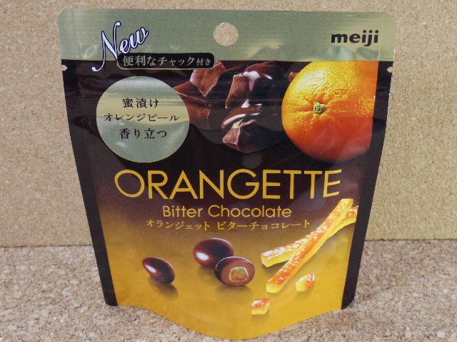 オランジェット ビターチョコレート01