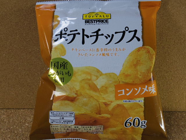 トップバリューポテトチップス コンソメ味01
