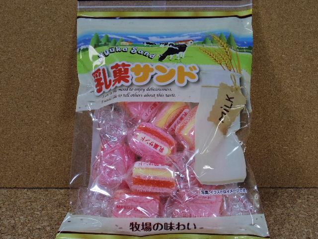 乳菓サンド01