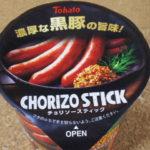 今回のおやつ:東ハトの「チョリソースティック」を食べる!
