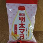 今回のおやつ:ひざつき製菓「極濃明太マヨつなあげ」を食べる!
