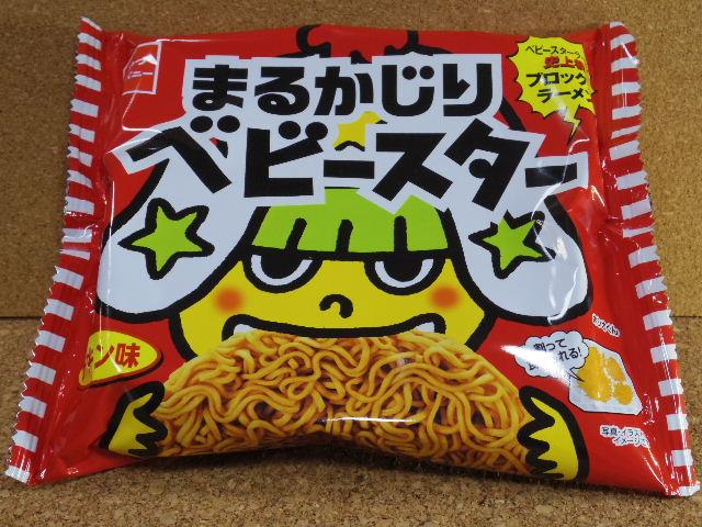 まるかじりベビースター チキン味01