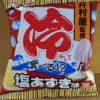 今回のおやつ:ヤマヨシの「井村屋監修 塩あずき味ポテトチップス」を食べる!