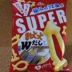 今回のおやつ:森永の「SUPERおっとっと Wだし仕立て 極みのうま塩味」を食べる!