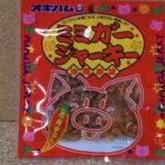 今回のおやつ:沖縄ハムの「ミミガージャーキー」を食べる!