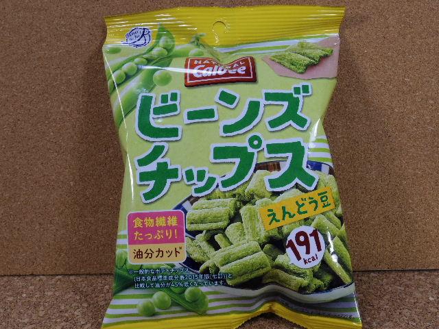 ビーンズチップス えんどう豆01