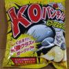 今回のおやつ:ヤマヨシの「ポテトチップス K.O.パンチ!!ガーリック味」を食べる!